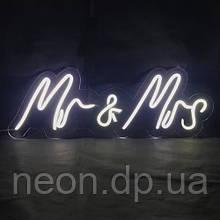 Неонова вивіска Mr & Mrs