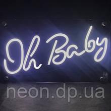 """Неоновая вывеска """"Oh Baby"""""""