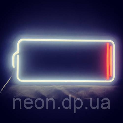 """Неоновое """"Батарея"""""""