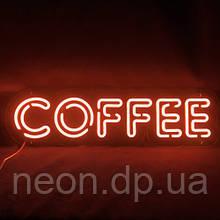 """Светодиодная неоновая надпись  """"Кофе"""""""