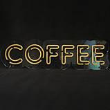 """Світлодіодна неоновий напис """"Кава"""", фото 2"""
