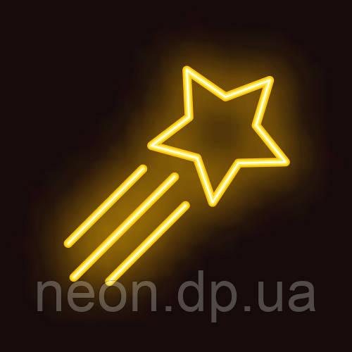 """Неоновая вывеска  """"Звезда"""""""