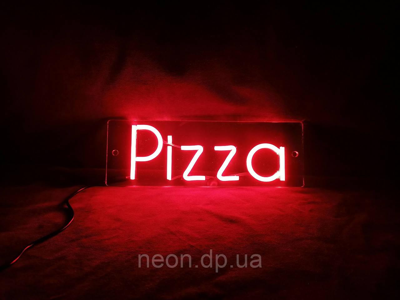 Надпись Пицца из холодного неона