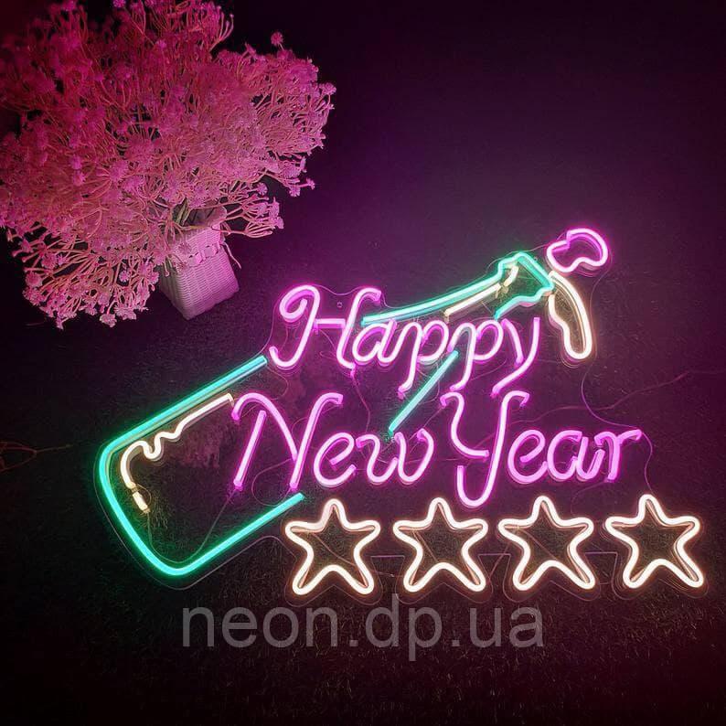 """Неоновая вывеска """"Happy New Year"""""""
