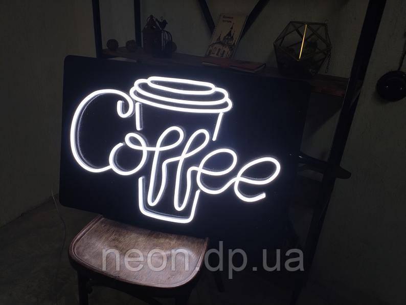 """Неоновая вывеска """"Coffe"""""""