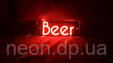 """Неонова вивіска """"Beer"""""""
