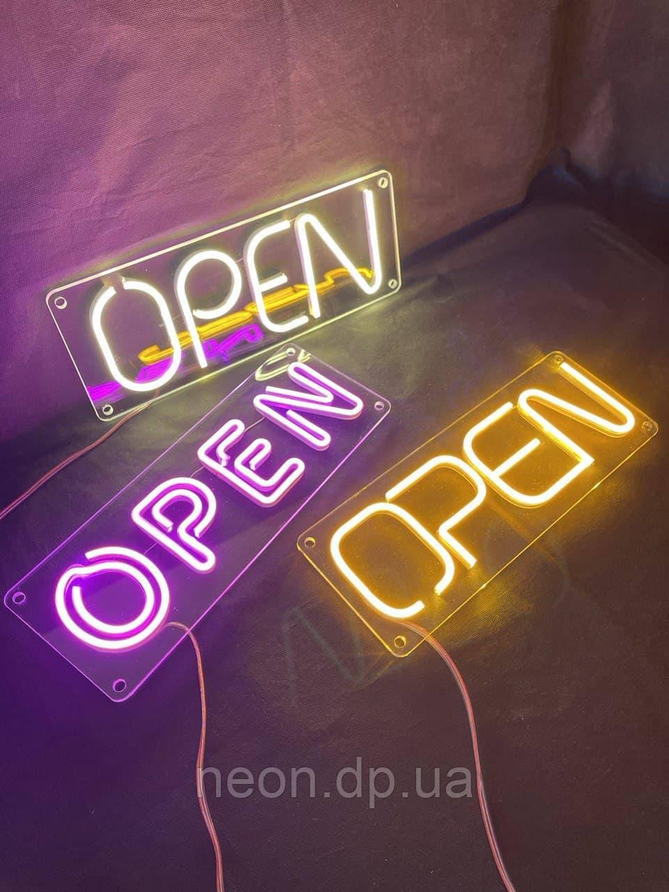 """Неонова вивіска """"Open"""""""