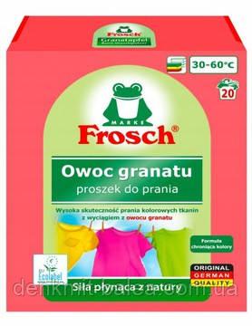 Фрош - порошок для стирки цветного белья с экстрактом Граната  Frosch Owoc Granatu 1.35 кг