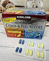 Капсули від кашлю, застуди Kirkland Multi-Symptom Cold Flu Severe