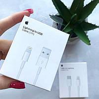 Оригинальный Кабель для зарядки iPhone Apple Lightning to USB