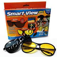 Солнцезащитные антибликовые очки день и ночи для водителей Smart View Elite 2 pack набор 2 пары, фото 1