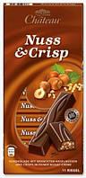 Порционный черный шоколад с фундуком Chateau Nuss Crisp 200г