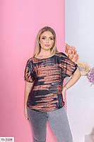 Женская блузка футболка с принтом в расцветках легкая свободная батальная большие размеры 50-52, 54-56, 58-60р