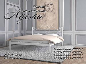 Металлическая кровать Адель (Металл-Дизайн)