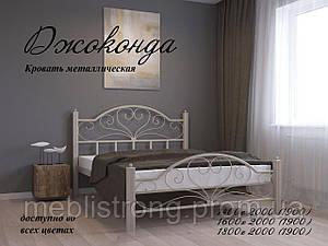 Металлическая кровать Джоконда (Металл-Дизайн)