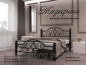 Металлическая кровать Жозефина (Металл-Дизайн)