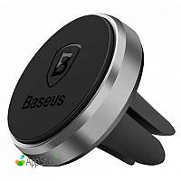 Автотримач Baseus Magnet Car Mount Black