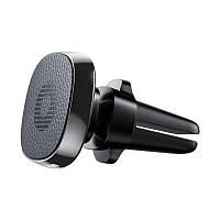 Автодержатель Baseus Privity Series Pro Air outlet Magnet Bracket (Genuine leather) Black