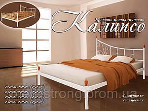Металлическая кровать Калипсо (Металл-Дизайн)