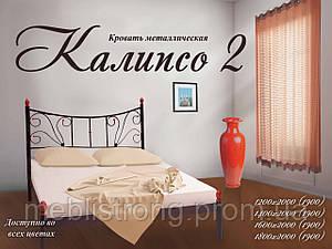 Металлическая кровать Калипсо-2 (Металл-Дизайн)