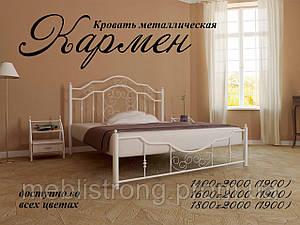 Металлическая кровать Кармен (Металл-Дизайн)