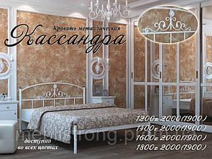 Металлическая кровать Кассандра (Металл-Дизайн)