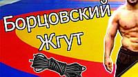 Жгут Борцівська резина 10 мм спортивный , Жгут-тренажёр, Жгуты для тренировок