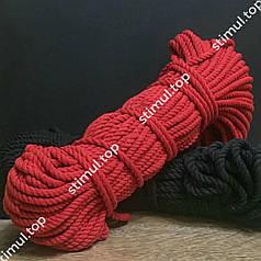 Канат хлопчатобумажный Ø 10мм х 50м ➜ Бельевая веревка хлопковая красная ➜ Мотузка бавовняна