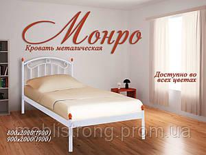 Металлическая кровать Монро мини (Металл-Дизайн)