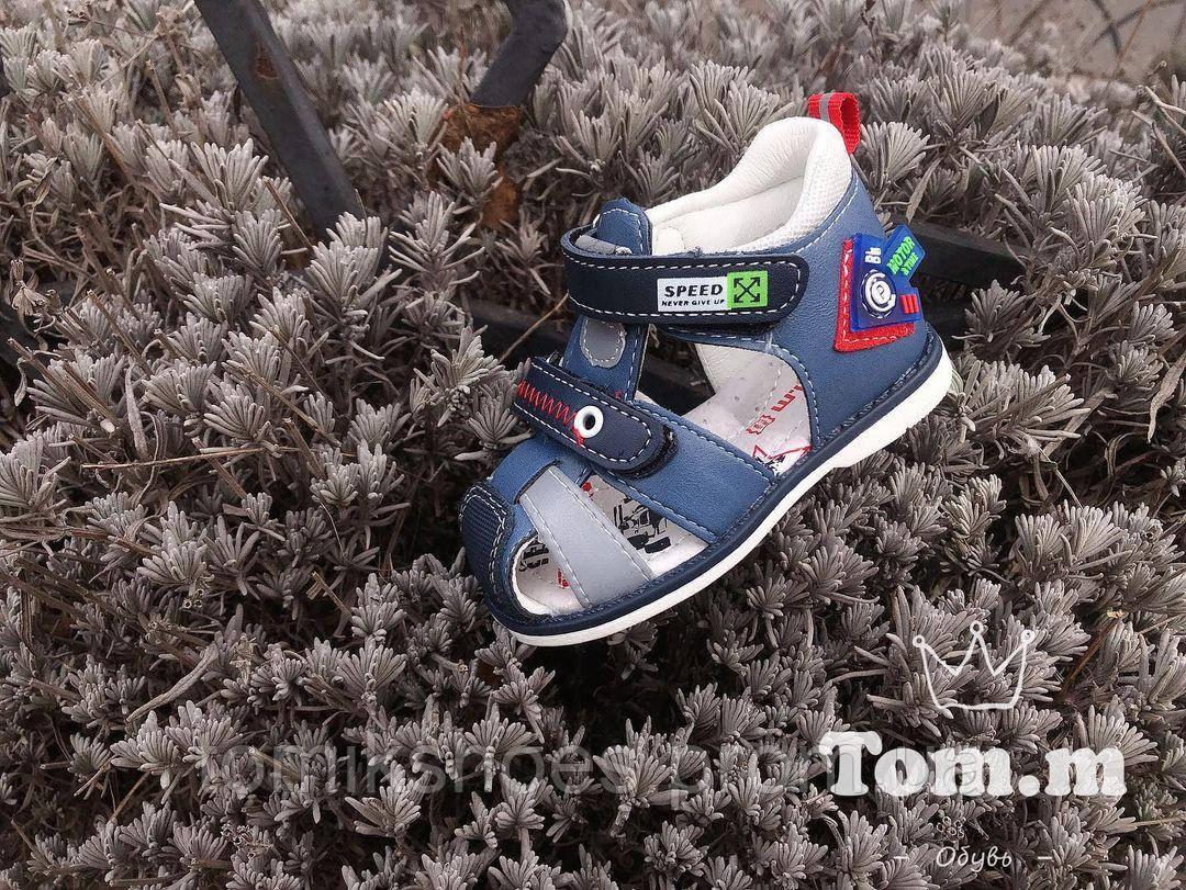 Шкіряні босоніжки для хлопчика Tom.m 7963E, 18-23 розміри.