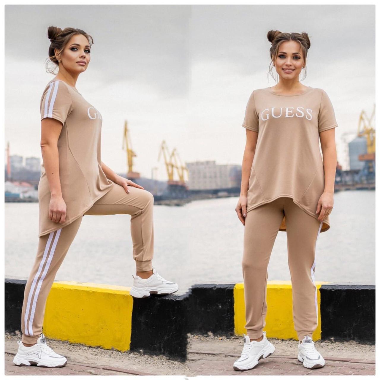 Легкий спортивний костюм жіночий з двухнити з удлиненнной футболкою (Батал)