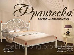 Металлическая кровать Франческа (Металл-Дизайн)