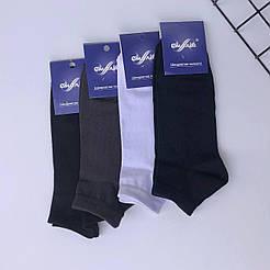 Мужские короткие демисезонные носки Смалий