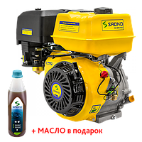 Двигатель бензиновый Sadko GE-390 PRO, 13 л.с. БЕСПЛАТНАЯ ДОСТАВКА!