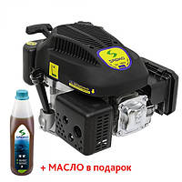 Двигатель бензиновый Sadko GE-160V, 5 л.с. БЕСПЛАТНАЯ ДОСТАВКА!