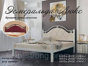 Металлическая кровать Эсмеральда Люкс (Металл-Дизайн)