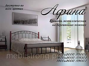 Металлическая кровать на деревянных ножках Афина (Металл-Дизайн)