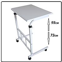 Компьютерный стол на колесах, журнальный, кофейный столик регулируемый по высоте.