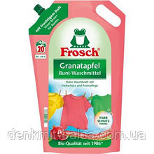 Гель Фрош для прання кольорових тканин з екстрактом граната Frosch Granatapfel 1800 мл