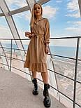 Женское платье горох с длинным рукавом (Норма), фото 5