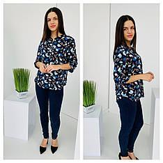 Блуза женская софт, с застёжкой на кнопки в синем цвете