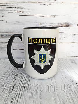 Чашка Полицейского