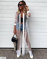 Туника стильная модная летняя Пляжная накидка женская
