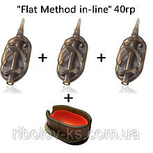 "Набор кормушек R-KS ""Flat Method in-line"" 50гр + пресс форма"