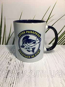 Чашка Рыбака