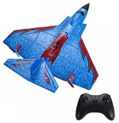 Самолёт на радиоуправлении X-320 Mini синий | радиоуправляемый самолет со светодиодной подсветкой пенопласт
