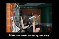 Маска - Голова Коня (Horse Head Mask)
