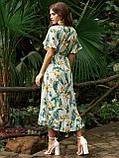 Расклешенное платье макси в цветочный принт ЛЕТО, фото 4