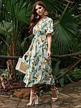 Расклешенное платье макси в цветочный принт ЛЕТО, фото 3