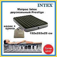 Матрас надувной двуспальный Intex со встроенным ножным насосом